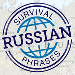 http://survivalphrases.com/images/itunes/logo_russian.jpg