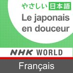 https://www.nhk.or.jp/lesson/common/images/podcast/french_2017.jpg