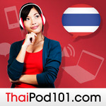 http://www.thaipod101.com/static/images/thaipod101/itunes_logo1400.jpg