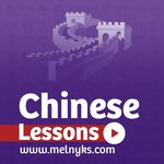 https://www.melnyks.com/podcast/easychineselessons.png