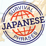 http://survivalphrases.com/images/itunes/logo_japanese.jpg