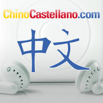 http://www.chinocastellano.com/files/ban300-04_chino.jpg