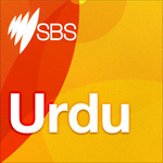 http://media.sbs.com.au/podcasts/upload_media/packshots/Pdcst-TEMP_urdu.jpg