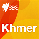 http://media.sbs.com.au/podcasts/upload_media/packshots/Pdcst-TEMP_khmer.jpg